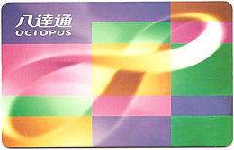 260px-personalisedoctopuscard